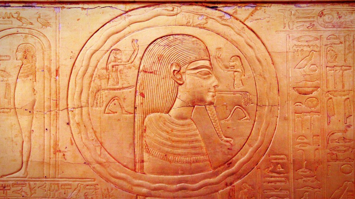 Egyptian hieroglyphics of oroboros snake